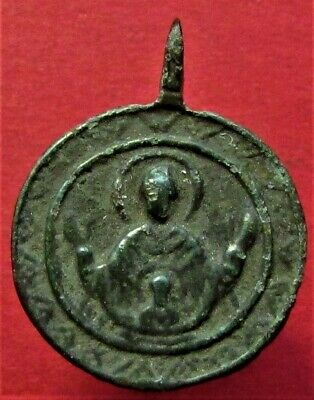 Antique Russian Kievan Rus Bronze Icon of the XII - XIII centuries