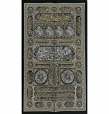 Modefa Islamic Turkish Home Wall Decor Kaba Door Tapestry Black Silver Gold