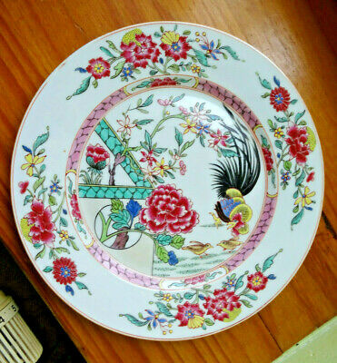 ancienne assiette chine asie japon wiet japan, china ?? decor coq