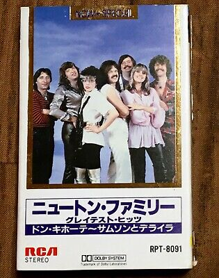 Newton Family Greatest Hits  1981 Japan Cassette Tape  Rca Rpt-8091
