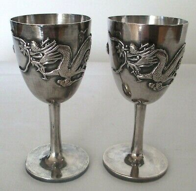 Antique Chinese Sterling Silver PAO CHU Presentaion Dragon Cup Chalice Goblet PR