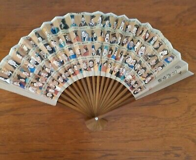 A Beautiful Oriental vintage Hand Held Fan