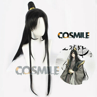 Grandmaster of Demonic Cultivation 聂怀桑 Nie Huaisang Cosplay Wig Hair Adult