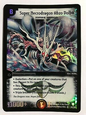 Duel Masters DM08 Super Necrodragon Abzo Dolba Epic Dragons of Hyperchaos WOTC