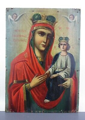 Antique Icon Mother of God Surety of Sinners Споручница грешных Orthodox Russian