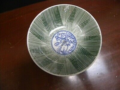 A  Rare Chinese Export  Porcelain Bowl  W/ Unusual Green Polychrome Decoration
