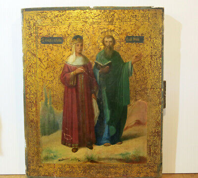 Antique Hand-Painted Russian Icon Of Two Saints On Panel