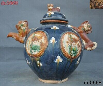 "15""China Tang Sancai porcelain glaze lion Foo dog fish wine Pot Flagon Hip flask"