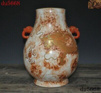 Chinese Red glaze porcelain 24k gold Gilt animal Dragon Zun Bottle Pot Vase Jar