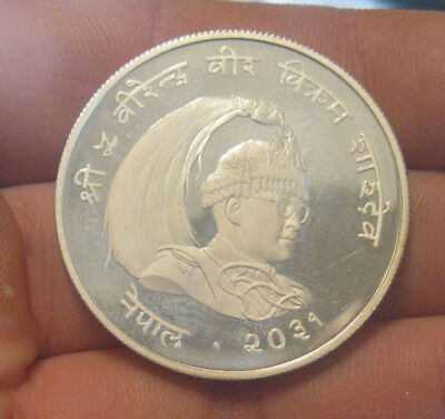 Nepal - 1974 Large Silver 25 Rupee - Proof (Nice!)
