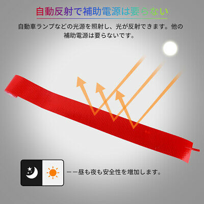 Safety Warning Reflective Conspicuity Tape Adhesive Sticker Truck Car 5cm x 3m