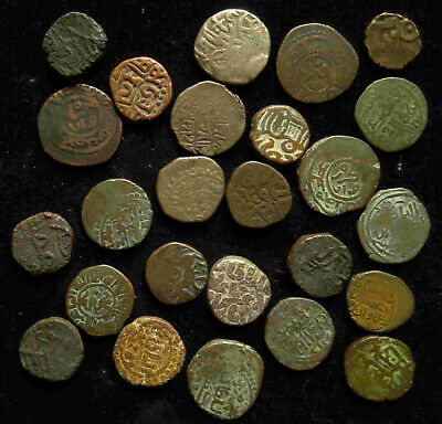 MEDIEVAL AFGHAN & INDIA, mixed lot of 25 jitals, c. 13th century AD