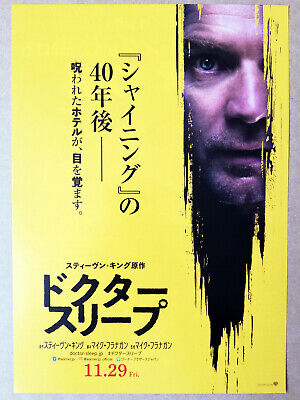 DOCTOR SLEEP (2019) Rebecca Ferguson Ewan McGregor Movie Mini Poster Japan B