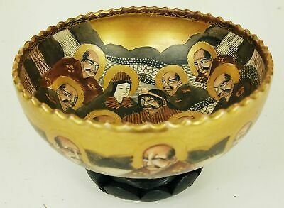 "Fine Antique Japanese Satsuma ""100 Face"" Design Gilded Bowl, Meiji Period c.1880"