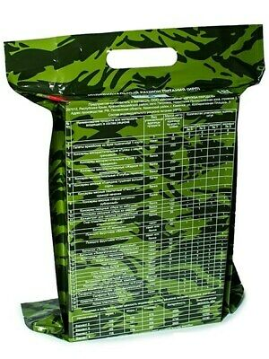 RUSSIAN ARMY SOLDIER DAILY RATION IRP2 MEAL MILITARY MRE 1.7kg Exp.2020 USA ONLY