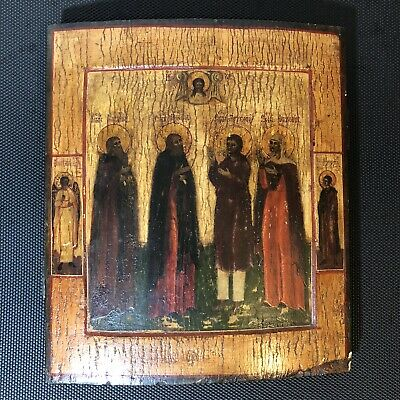 Antique Russian Icon Gold Leaf & Gesso on Wood 11 x 12