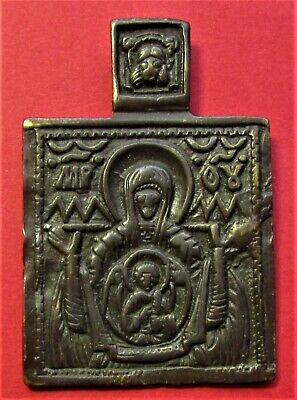 """Bronze Russian Icon """"Our Lady of the Sign"""" XV-XVII Century!"""
