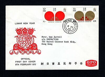 Hong Kong Lunar New Year FDC First Day Cover 8th Feb 1972 sent locally