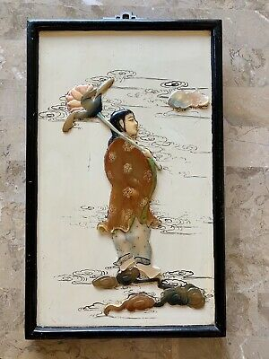 Antique Chinese Mother Of Pearl Picture Of Peasant Holding Flower/ Blk Laquer Wd