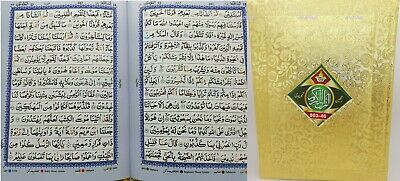 Holy Quran Qur'an Colour Coded With Tajweed Rules Large Bold Letters 13 Lines