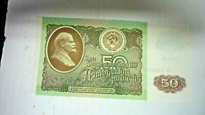 Russian Bank Notes Issued 1992 - 5O Rubles-  Unused