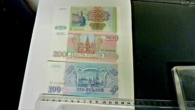 3 Russian Bank Notes Issued 1993 -  Unused