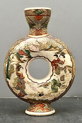 Japanese Meiji Satsuma Vase of an Unusual Shape - Aristocrats