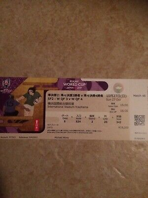 Rugby World Cup 2019 Semi Final Match Ticket (used) Wales v South Africa match46