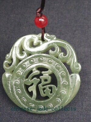 China 100% Natural Jade Carved Phoenix 福 Disc Pendant Necklace Wonderful Gift