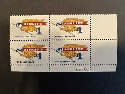 US Stamps- SC# 1341 - Airlift - Plate Blocks - CV $8.25