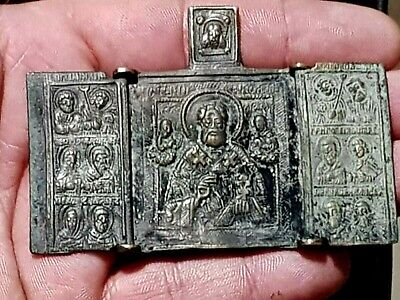 Extremely Rare Medieval Intact Bronze Christian Icon Pendant 41,3 Gr.88 Mm