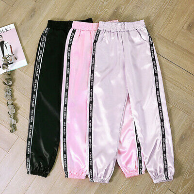 Women's Satin Highlight Pants Glossy Sports Casual Lady's Trousers Joggers Sale