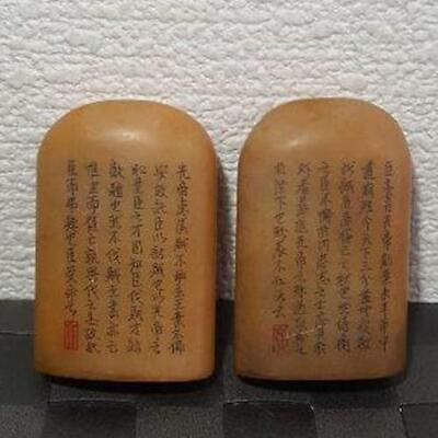 Antique Chinese Yellow Stone Stamping material Chinese poetry Carving Pair set