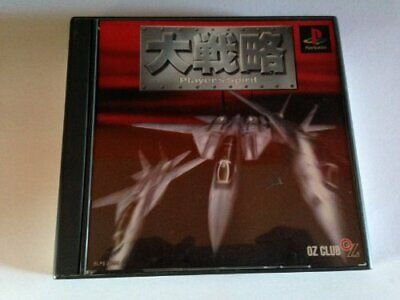 Usato PS1 Ps PLAYSTATION 1 Grand Strategia Lettore -'s Spirit 62013 Dal Giappone