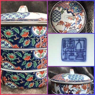 Oriental Chinese Multi Color Porcelain Stacking Food Bowls Dishes 3 Tier ⛩🍚