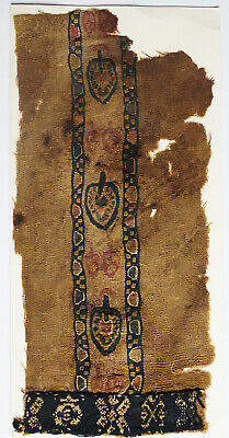 Ancient Coptic Textile Fragment - Fruits Pattern, Christian Arts, Egypt