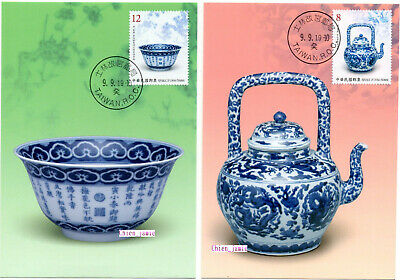 China Taiwan Maxlmum Cards of 2019 Blue and White Porcelain Ancient Chinese Art