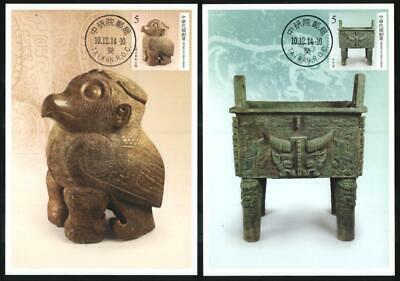 China Taiwan Maxlmum Cards of 2014 The Ruins of Yin Ancient Chinese Artifacts