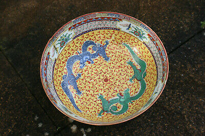 20th C. Antique Chinese Porcelain Hand Painted Dragons Yellow Large Bowl - Marks