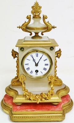 Antique French 8 Day Alabaster With Gilt Metal Mounts Timepiece Mantle Clock