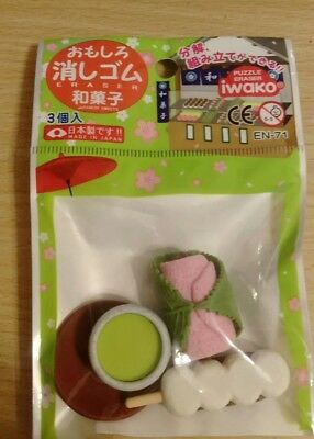 Japanese sweets shape Quality Eraser made in Japan 3pcs puzzle eraser