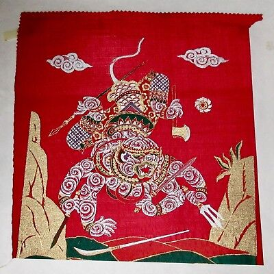 "EXOTIC Vintage THAI- Hand-Painted RED SILK- DRAGON WARRIOR GOD- 12""sq. unframed"