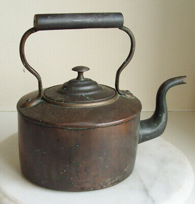 Small Antique Copper And Brass  Kettle for restoration 21cm Tall