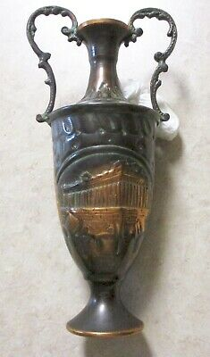 Brass Urn 7.5 Height Marked Hand Made in Greece