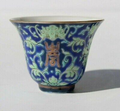 Antique Chinese Qing Dynasty Tongzhi Famille Rose Tea Cup Bats Lotus Good Luck S