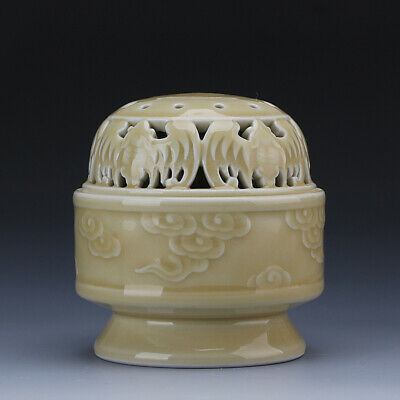 Chinese Old Porcelain qianlong marked yellow glaze Bat cloud Incense burner 3.9""