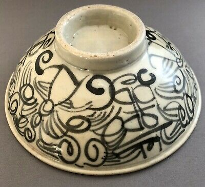Vintage Chinese Asian Footed Bowl Underglaze Black Ming Porcelain Pottery