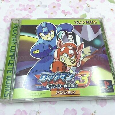 USED PS1 PS PlayStation1 Rockman 3 last moment of Dr. Wiley!? 54745 JAPAN IMPORT