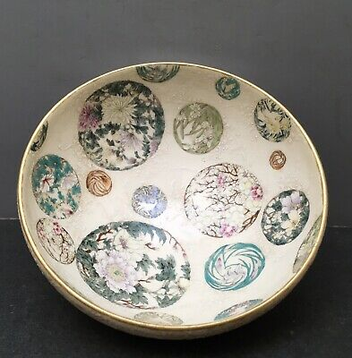 Magnificent Japanese Meiji Satsuma Bowl by Kinkozan