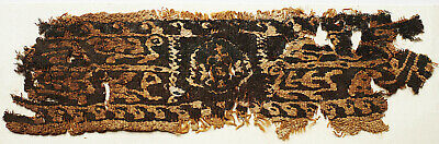 Ancient Coptic Textile Fragment - Snake Pattern, Egypt, Christian Arts